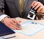 Регистрация юридических лиц и ИП