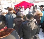 Митинг КПРФ 14 февраля 2016 года в Перми