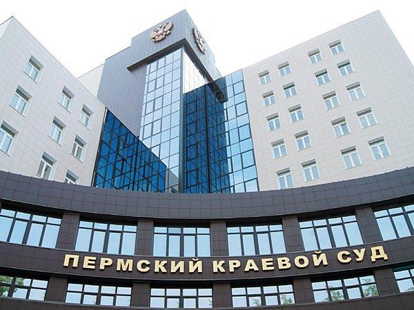 Представительство в суде по приятным ценам — Пермь