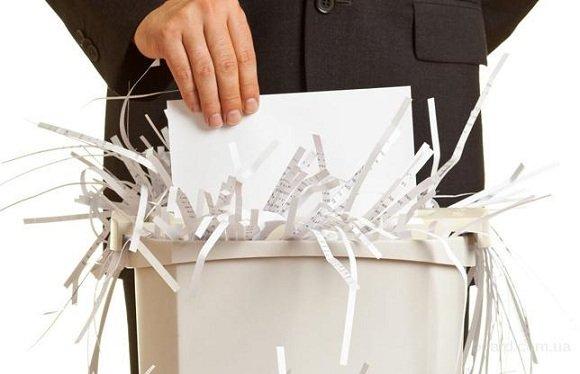 Осуществляем полный процесс по добровольной и принудительной ликвидации юридических лиц