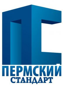 Ассоциация пермский стандарт